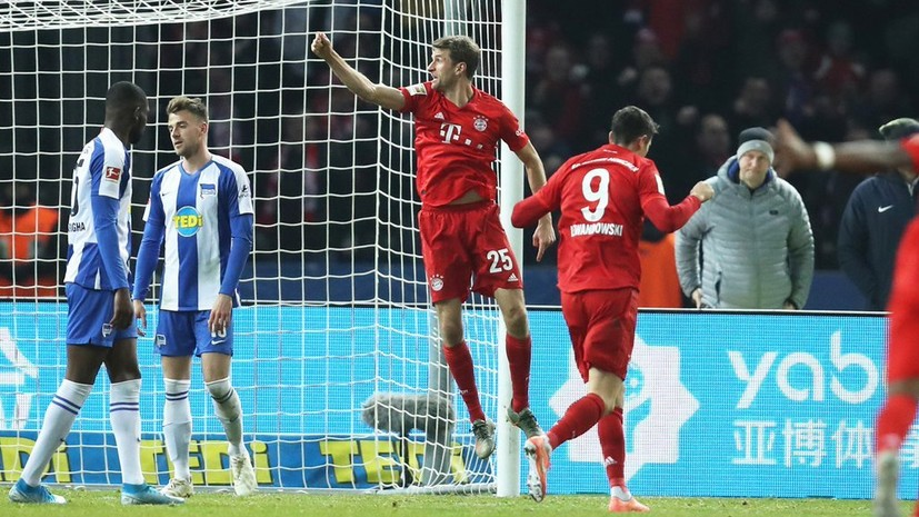 «Бавария» разгромила «Герту» и поднялась на второе место в Бундеслиге