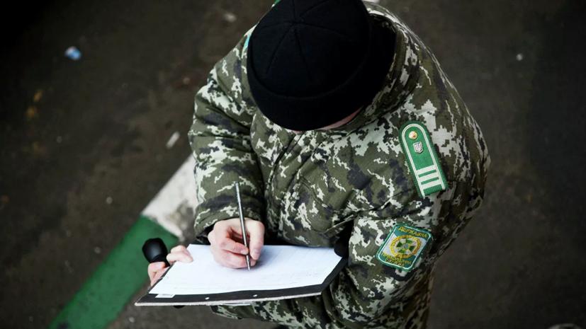 Погранслужба Украины не пропустила группу актёров из России
