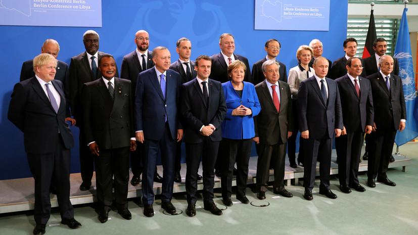 Путин провёл в Берлине встречи с премьером Британии и главой ЕК