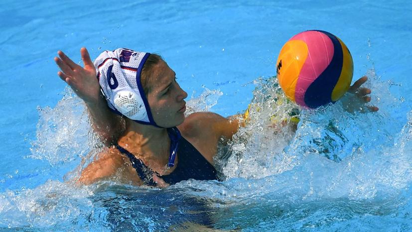 Женская сборная России по водному поло обыграла команду Греции и вышла в 1/4 ЧЕ