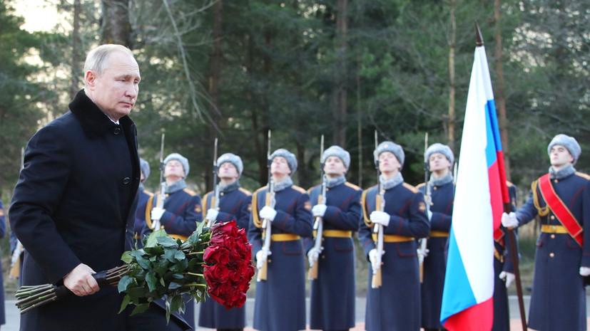 «Чтобы правда не забывалась»: Путин заявил, что Россия не позволит стереть память о Великой Отечественной войне