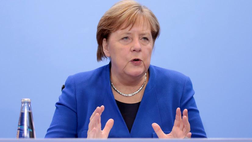 Меркель рассказала об итогах конференции по Ливии в Берлине