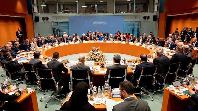 Маас оценил результаты конференции по Ливии в Берлине
