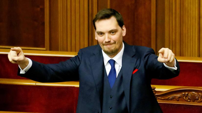 Премьерный отказ: к каким последствиям может привести несостоявшаяся отставка главы кабмина Украины