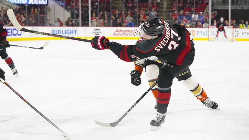 Шайба Свечникова помогла «Каролине» обыграть «Айлендерс» в НХЛ