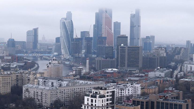 В Москве 20 января ожидается до +3 °С