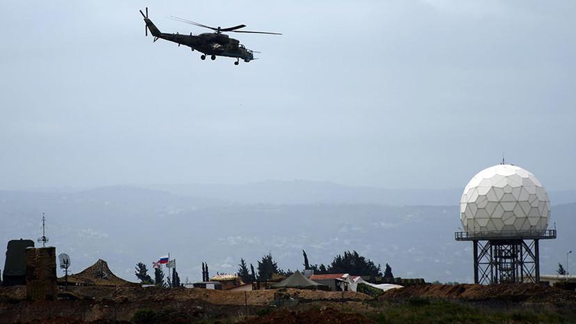 «Воздушные цели были уничтожены»: российские военные отразили атаку боевиков на авиабазу в Сирии