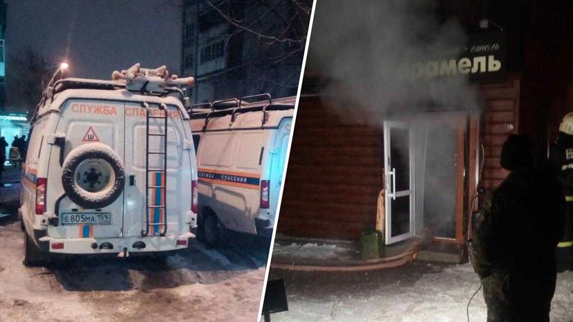 «Гостиница не имела эвакуационного выхода»: пять человек погибли в пермском отеле из-за прорыва теплоцентрали