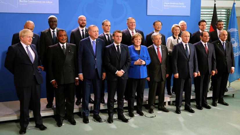 В Анкаре оценили прошедшую в Берлине встречу по Ливии