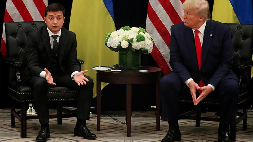 Без американского акцента: почему Зеленский заявил о нежелании быть вовлечённым во внутреннюю политику США