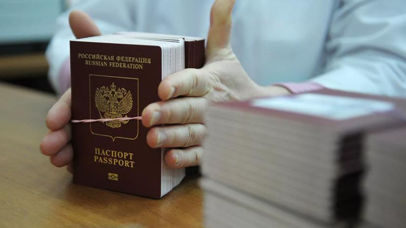 В России выдали первые оформленные в криптобиокабинах загранпаспорта