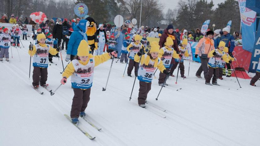 В Подмосковье прошёл детский лыжный фестиваль