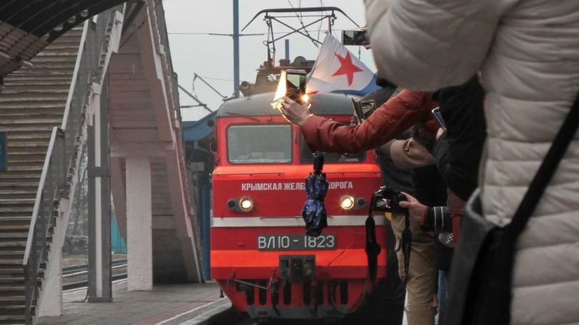 Первые 100 поездов перевезли по Крымскому мосту 85 тысяч пассажиров