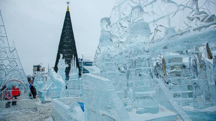 В Екатеринбурге спилили части фигур ледяного городка после обрушения