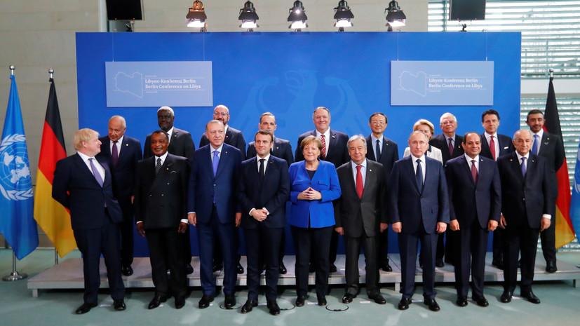 В Китае готовы работать над реализацией итогов встречи по Ливии
