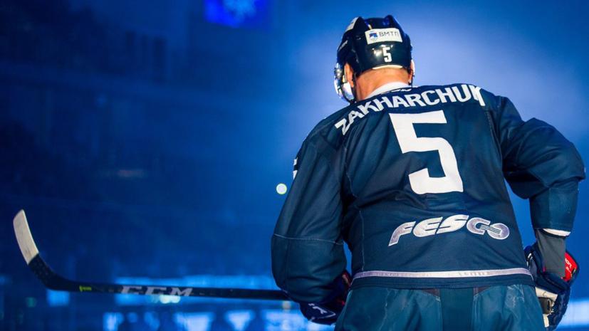 Источник: хоккеист «Нефтехимика» Захарчук устроил ДТП и скрылся