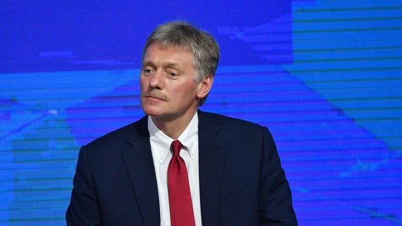 Песков рассказал о деталях организации голосования по Конституции