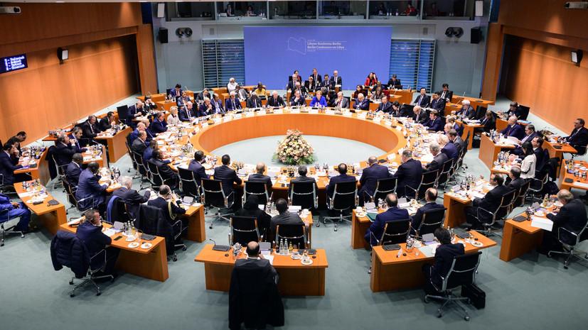 В Кремле оценили итоги берлинской конференции по Ливии
