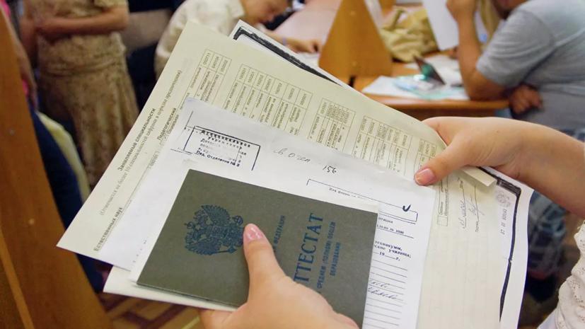 В Томской области оценили идею введения новых отметок в школьный аттестат
