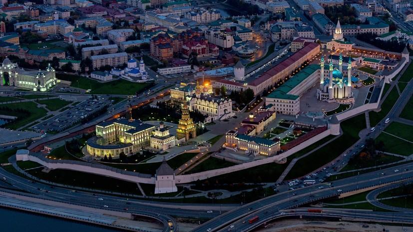 В Казани рассказали о преимуществах города для туристов