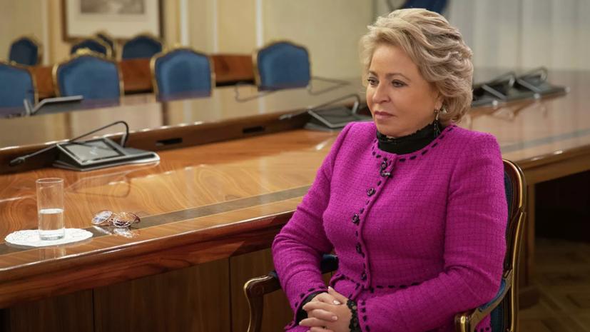 Матвиенко назвала сроки рассмотрения кандидатуры нового генпрокурора