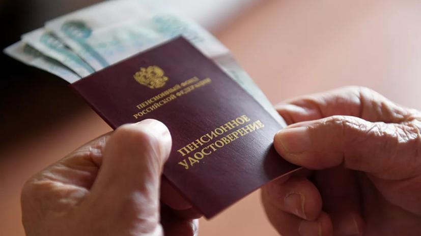 СК проверит отказ в оформлении льгот пенсионерке в Брянской области