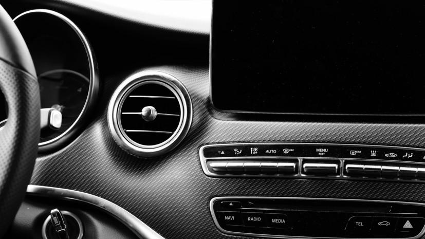 Эксперты составили рейтинг самых комфортных автомобилей