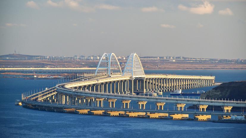 «Интенсивность движения будет увеличиваться»: по Крымскому мосту прошли первые сто поездов