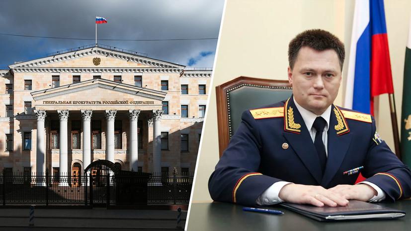 Следователь по особо важным делам: Путин выдвинул Игоря Краснова на должность генпрокурора
