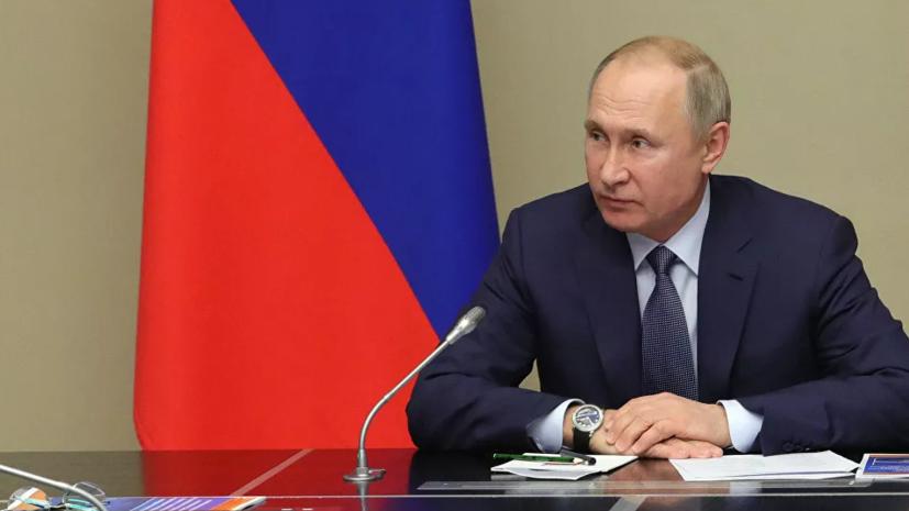 Путин внёс поправку об ограничении полномочий президента двумя сроками