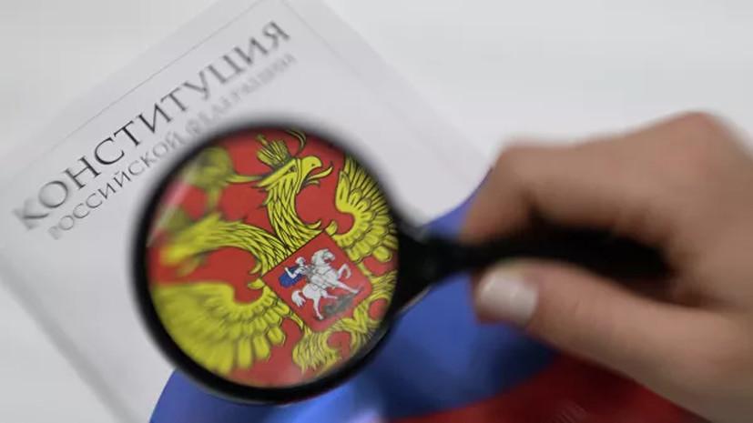 Поправка к Конституции России закрепляет регулярную индексацию пенсий