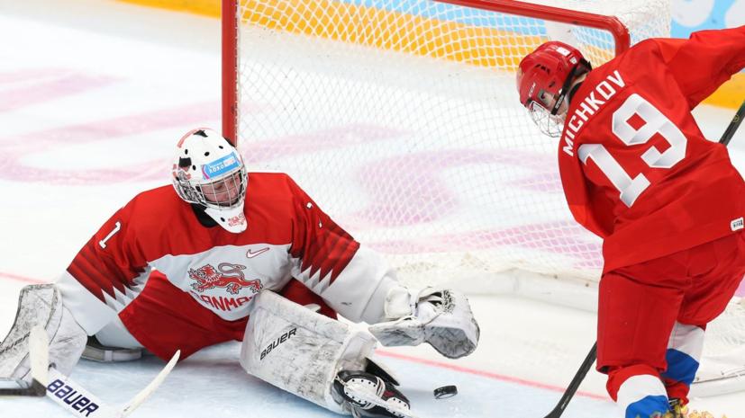 Российские хоккеисты забросили девять шайб в ворота Дании и вышли в полуфинал юношеских ОИ