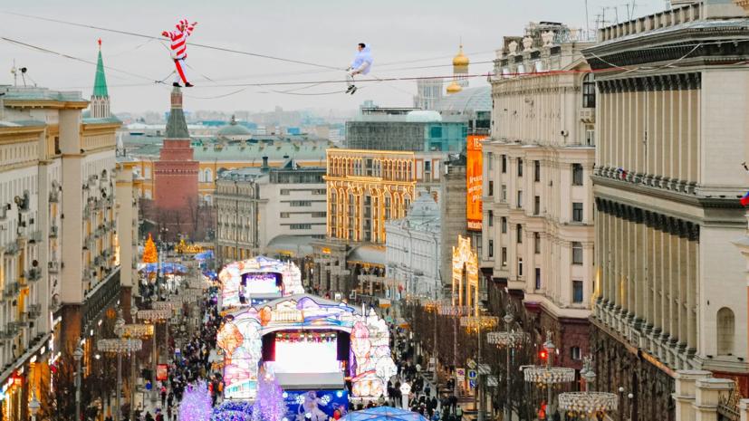 На фестивале «Путешествие в Рождество» в Москве расскажут о старинных рецептах