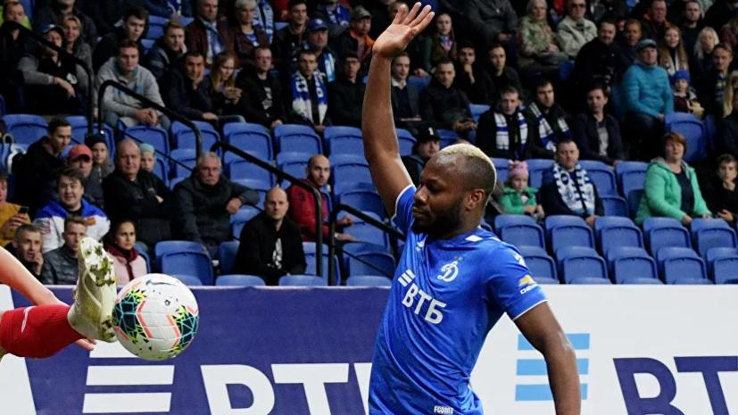 Хет-трик Игбуна помог «Динамо» разгромить польский клуб в контрольном матче
