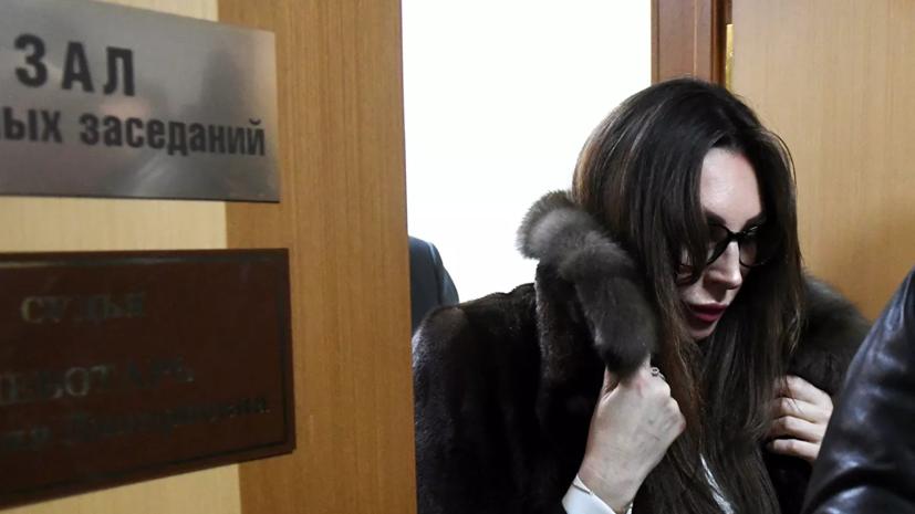 Бочкарёва прокомментировала штраф за хранение наркотиков