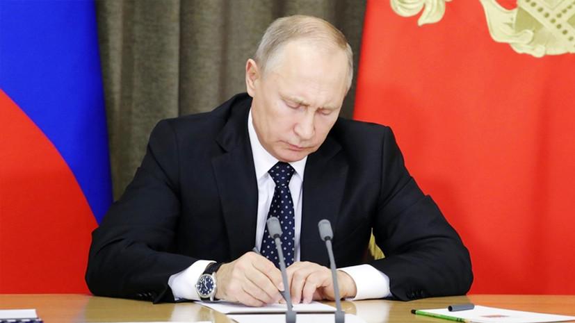 Основные изменения: Путин внёс в Госдуму проект закона о поправке к Конституции