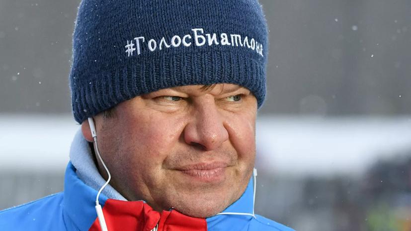 Губерниев прокомментировал выступление сборной России по биатлону на Кубке мира