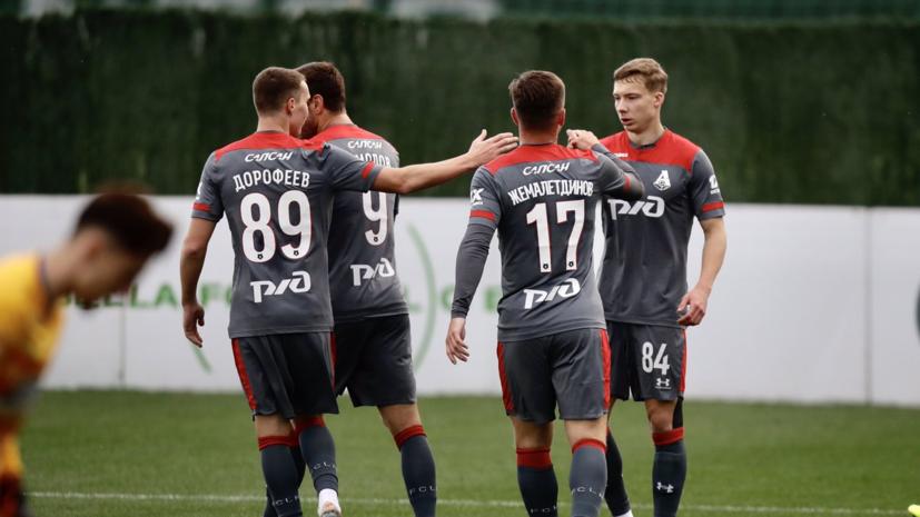«Локомотив» сыграл вничью со «Стяуа» в контрольном матче