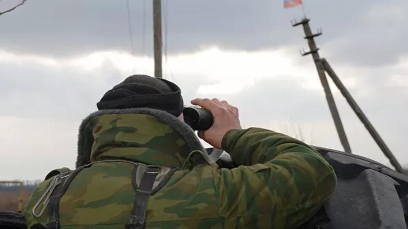 В ДНР заявили об уничтожении беспилотника ВСУ