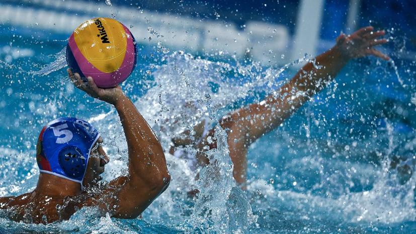 Российские ватерполисты вышли в четвертьфинал чемпионата Европы
