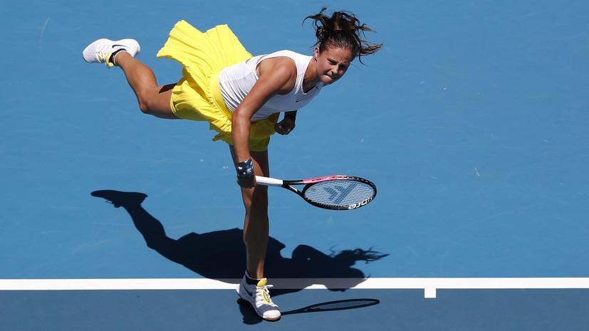 Касаткина проиграла Киз в первом круге Australian Open