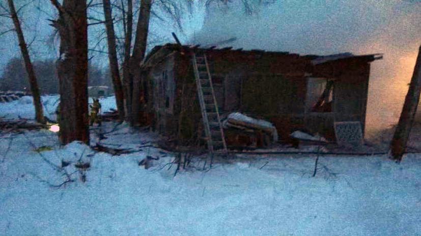 Потушен пожар в Томской области, жертвами которого стали 11 человек