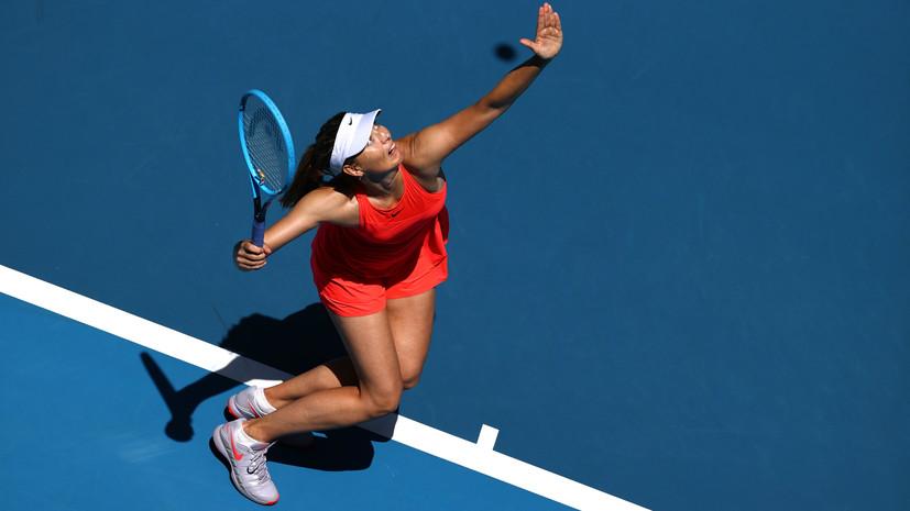 Шарапова не уверена, что выступит на Australian Open в 2021 году