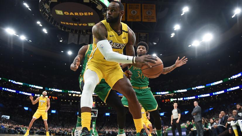 «Лейкерс» проиграл «Бостону» в НБА, несмотря на дабл-дабл Джеймса