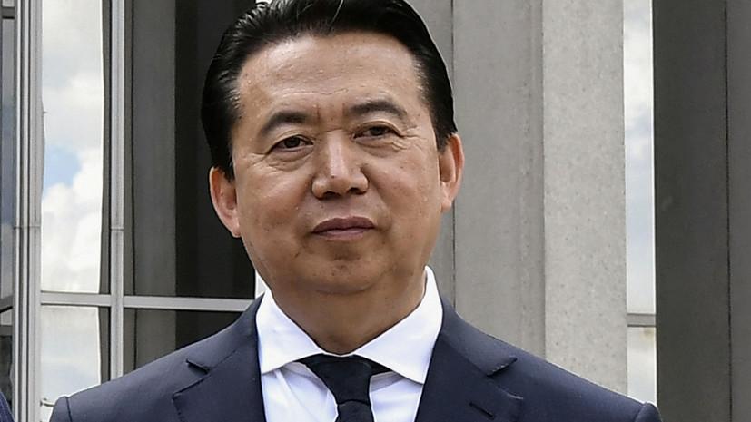 Экс-глава Интерпола Мэн Хунвэй приговорён к 13,5 года тюрьмы