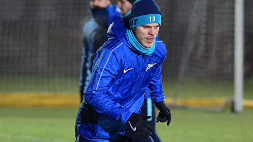Кокорин перейдёт в ФК «Сочи» на правах аренды