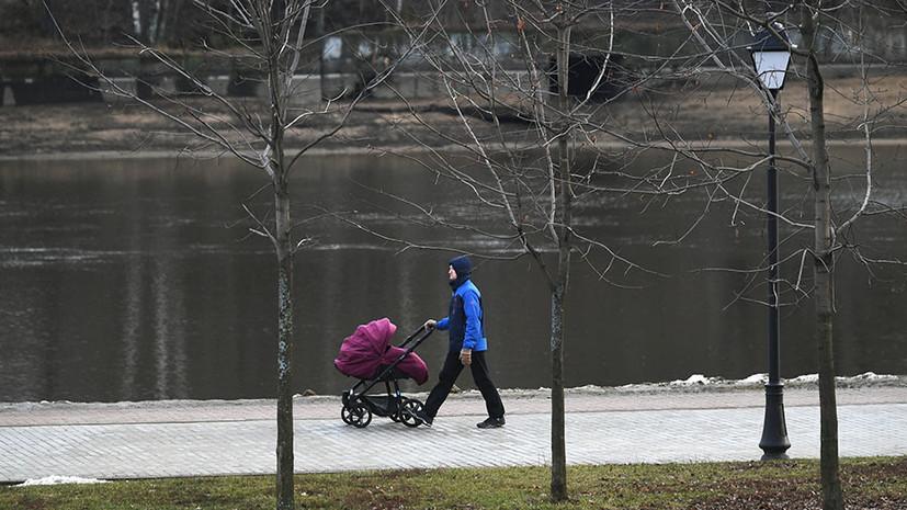 Непродолжительное похолодание: какая погода ожидает москвичей на этой неделе