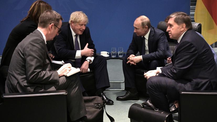В Кремле рассказали о встрече Путина с Джонсоном в Берлине