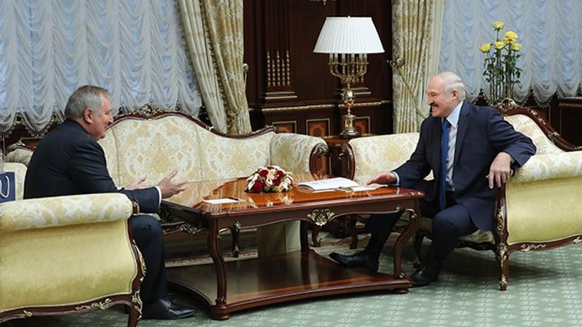 Рогозин подарил Лукашенко перчатку космонавта