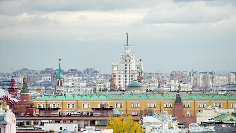 Метеорологи заявили об абсолютном температурном рекорде в Москве в январе